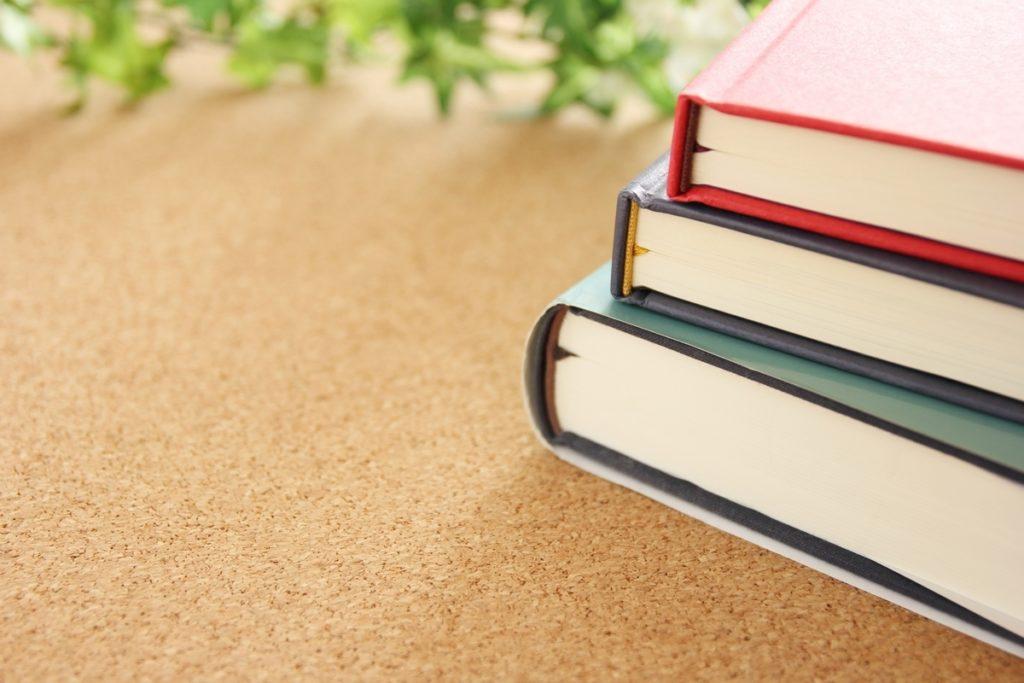 積み重ねられた3色の本