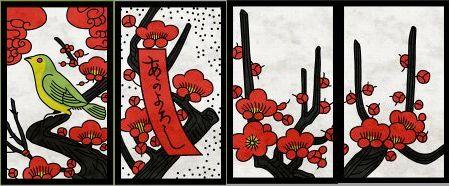 2月札、左から「梅に鶯」「梅に赤短」「梅のカス」×2