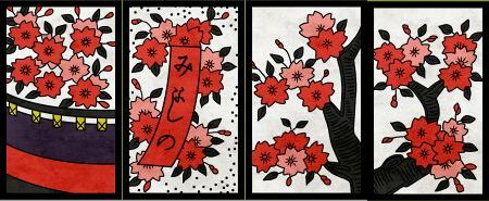 3月札、左から「桜に幕」「桜に赤短」「桜のカス」×2