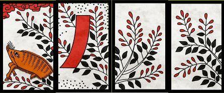 7月札、左から「萩に猪」「萩に短冊」「萩のカス」×2