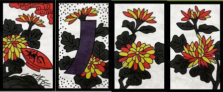 9月札、左から「菊に盃」「菊に青短」「菊のカス」×2