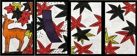 10月札、左から「紅葉に鹿」「紅葉に青短」「紅葉のカス」×2