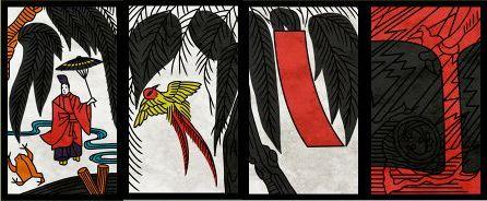11月札、左から「柳に小野道風」「柳に燕」「柳に短冊」「柳のカス」
