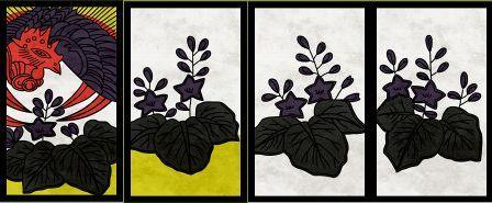 12月札、左から「桐に鳳凰」「桐のカス」×3