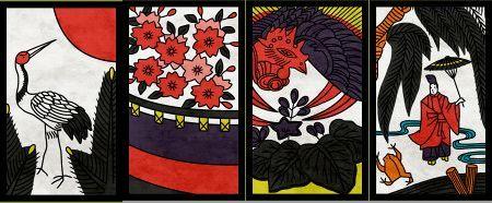 「柳に小野道風」を含めた光札4枚