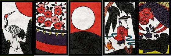 五光・光札5枚「松に鶴」「桜に幕」「芒に月」「柳に小野道風」「桐に鳳凰」