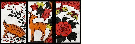 猪鹿蝶(いのしかちょう)/「萩に猪」「紅葉に鹿」「牡丹に蝶」の3枚