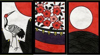 「柳に小野道風」以外の光札3枚・三光