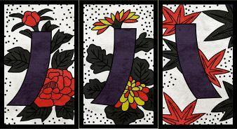 「牡丹に青短」「菊に青短」「紅葉に青短」の3枚