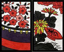 「桜に幕」「菊に盃」の2枚