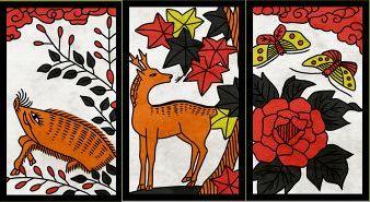 「萩に猪」「紅葉に鹿」「牡丹に蝶」の3枚