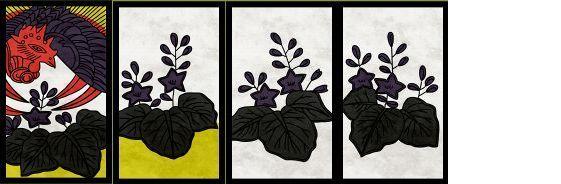 桐シマ/桐の札を4枚
