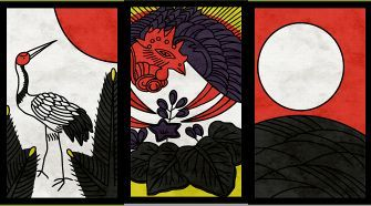 「松に鶴」「桐に鳳凰」「芒に月」の3枚