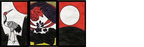 松桐坊主(まつきりぼうず)/「松に鶴」「桐に鳳凰」「芒に月」の3枚