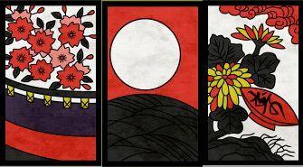 「松に鶴」「梅に鶯」「桜に幕」の3枚