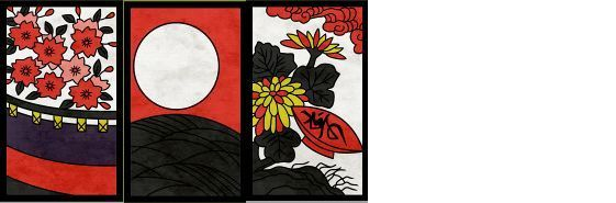 のみ/「桜に幕」「芒に月」「菊に盃」の3枚