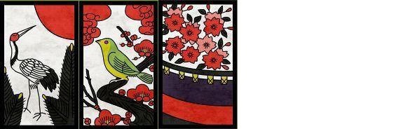表菅原(おもてすがわら)/「松に鶴」「梅に鶯」「桜に幕」の3枚