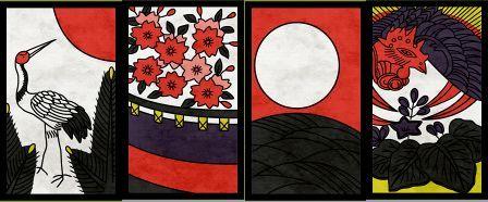 「柳に小野道風」以外の光札4枚・四光