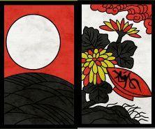 「芒に月」「菊に盃」の2枚