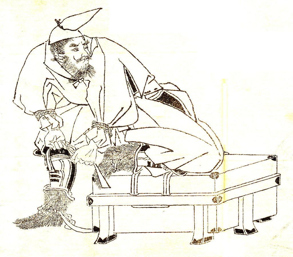 小野好古の人物画