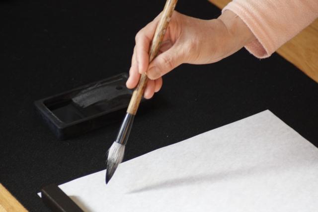 半紙に筆で書する写真