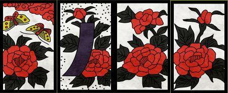 花札6月札「牡丹に蝶」4枚