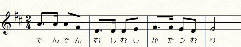 かたつむり歌詞付き楽譜