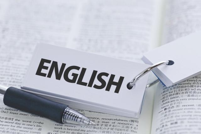 受験英語勉強