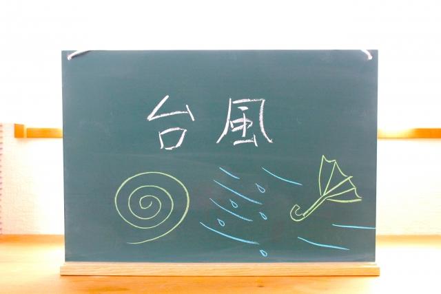 黒板に書かれた台風の文字