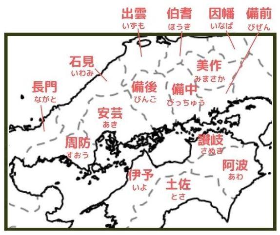 中国・四国地方(山陰・山陽・南海道)の旧日本地図