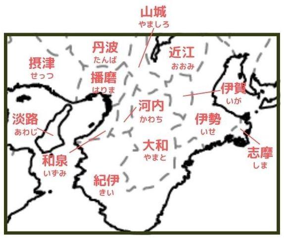 近畿地方(畿内)の旧日本地図