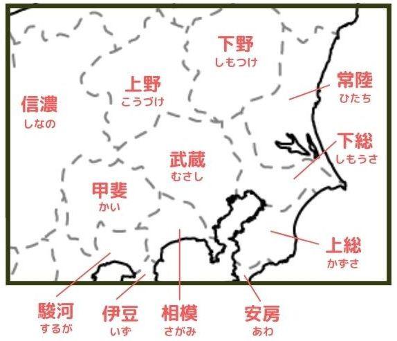 関東地方(東海道)の旧日本地図